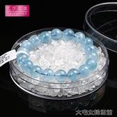 水晶石天然白水晶消磁石手鍊凈化盒粉紫黑曜石碎石盒子御守鹽水晶石擺件 快速出貨