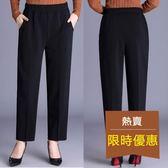 女褲春夏薄款寬鬆大碼鬆緊褲高腰媽媽裝休閒褲老年人長褲子   初見居家