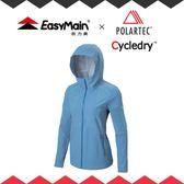 【EasyMain 女 輕巧耐磨快乾夾克風衣《淺灰藍》】CE17088-56/戶外機能外套/防寒/防風外套/夾克