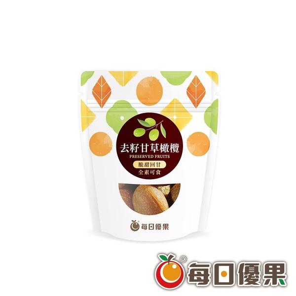 去籽甘草橄欖70G口袋蜜餞 每日優果