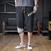 夏季中國風亞麻7分褲大碼寬鬆闊腿褲子棉麻休閒七分男士哈倫短褲『潮流世家』