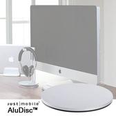 【東西商店】Just Mobile AluDisc 鋁質360度可旋轉底盤