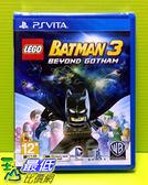 [玉山最低網] PSV Vita 樂高蝙蝠俠 3:飛越高譚市 (一般版)