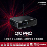 RockTek Q10 PRO 4K 極致影音旗艦機皇 電視盒