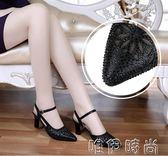 鏤空涼鞋 新款女鞋真皮涼鞋女夏高跟粗跟尖頭包頭百搭時尚舒適休閒鞋女 唯伊時尚