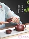 紫砂壺 宜興紫砂壺 純全手工大容量泡茶壺 茶具家用名家老紫泥西施