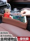 汽車收納盒座椅夾縫縫隙儲物盒車用置物箱車載掛袋車內用品內裝飾『新佰數位屋』