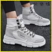馬丁鞋 韓版運動板鞋休閒帆布鞋馬丁靴