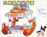 麗嬰兒童玩具館~Monarch(BabyBabe)二用搖馬學步車.螃蟹車.超熱賣款-普普風新款