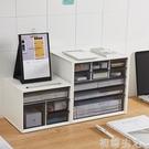 日本IRIS愛麗思桌面化妝品收納盒家用塑料儲物盒辦公抽屜式整理盒 中秋節全館免運