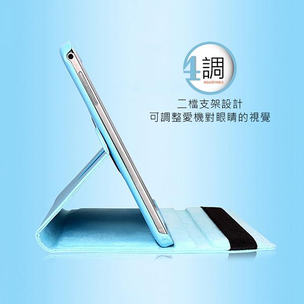 iPad Pro 2020/2021(12.9吋) 旋轉平板皮套 保護套 保護殼 平板套 防摔殼 平板保護套