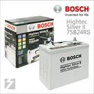 ✚久大電池❚日本博世 BOSCH 二代銀合金汽車電瓶 75B24RS 世界最強水準 46B24RS 55B24RS 最高性能