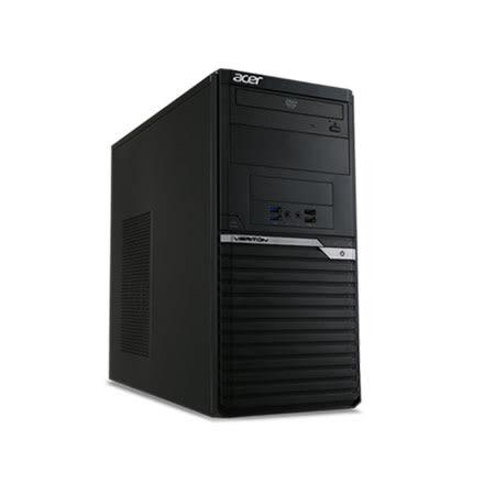 Acer Veriton M4650G 新一代商務電腦【Intel Core i5 7500 / 8GB記憶體 / 120GB SSD+1TB硬碟 / W10 Pro】(B250)