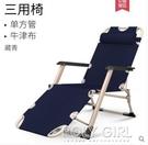 享趣摺疊床單人午睡床家用簡易午休神器便攜多功能行軍辦公室躺椅 ATF 夏季狂歡