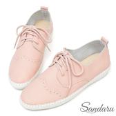訂製鞋 真皮柔軟雕花綁帶休閒鞋-粉色下單區