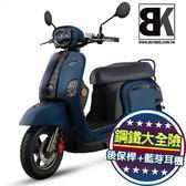 【買車抽復仇者】New J-BUBU 125 ABS 送A1藍芽耳機 後保桿 摺疊傘 丟車賠車險(J3-125AIAN)PGO摩特動力