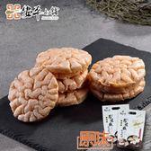 安平小舖 厚禮數鮮爆蝦餅-原味(厚片,55g/包)  *10包組