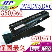 COMPAQ EV06電池(原廠)-康柏 電池- PRESARIO CQ40,CQ45,HP CQ50,CQ60,CQ61,CQ70,CQ71,HP 電池
