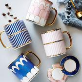 創意歐式英倫陶瓷情侶馬克杯水杯 北歐下午茶杯子咖啡杯帶蓋送勺 免運直出 聖誕交換禮物