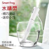 卡蛙 usb加濕器超小巧迷你便攜隨身家用靜音臥室孕婦嬰兒