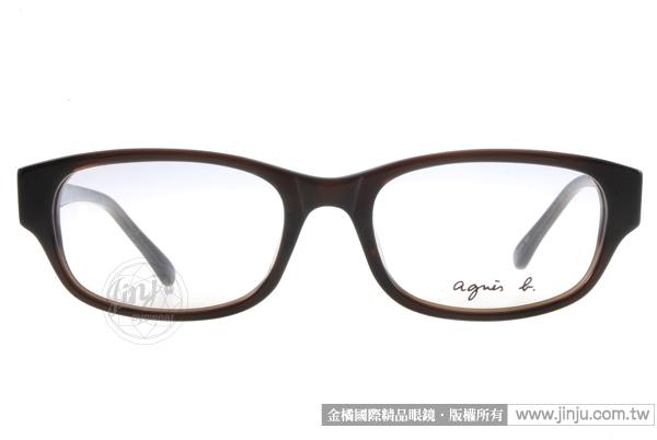 agnes b.光學眼鏡 ABP226 Y08 (銀心深棕) 童玩愛心精品款  # 金橘眼鏡