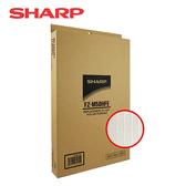 [SHARP夏普]FU-GM50T-B/FU-G50T-W專用 HEPA集塵過濾網 FZ-M50HFE