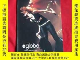二手書博民逛書店house罕見of globe vol.18Y178456 gl