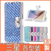 三星 S20 Ultra A71 A51 M11 A31 A30S Note10+ A50 A70 Note9 A9 A7 J6+ 滿鑽系列皮套 手機皮套 水鑽皮套 訂製 DC