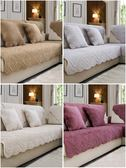 70*180沙發墊四季通用布藝皮防滑坐墊子實木冬季毛絨全包萬能套罩巾全蓋
