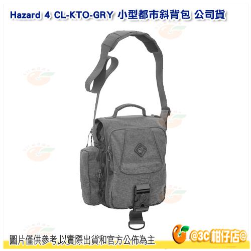 @3C柑仔店@ Hazard 4 CL-KTO-GRY 小型都市斜背包 公司貨 單肩包 相機包 可放10吋平板