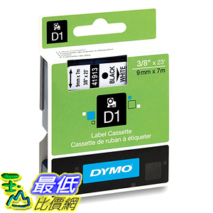 [美國直購] DYMO 41913 Standard D1 Self-Adhesive Polyester Tape for Label Makers 3/8inch x 23 標籤紙