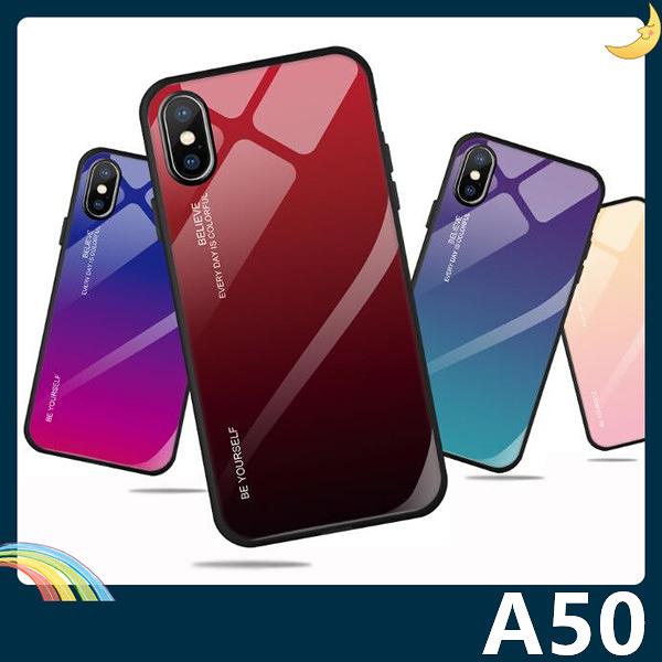 三星 Galaxy A50 漸變玻璃保護套 軟殼 極光類鏡面 創新時尚 軟邊全包款 手機套 手機殼