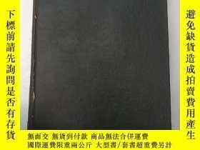 二手書博民逛書店reports罕見on progress in physics