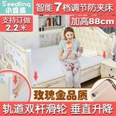 床圍欄寶寶防摔防護欄1.8-2米大床垂直升降床邊擋板