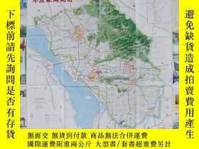 二手書博民逛書店棗莊旅遊地圖罕見對開地圖Y8108 山東省地圖出版社 出版201
