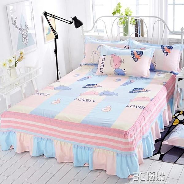 席夢思床罩床裙式床套單件防塵防滑保護套1.5米1.8m床墊床單床笠 3C優購