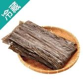【自然鮮香】韓國高興昆布200G/包【愛買冷藏】
