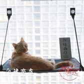貓咪吊床貓吊床貓窩牢固吸盤曬太陽露台美國貓吊床快速出貨下殺89折