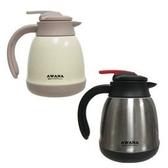 [AWANA]不銹鋼真空咖啡壺(1公升)(不銹鋼)