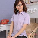 【大尺碼-S-13】森奈健-魅力焦點OL吸濕排汗短袖女襯衫(粉紫色)