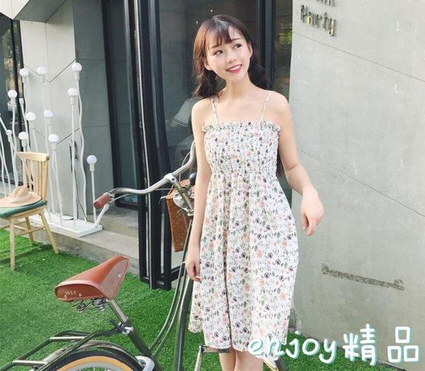 韓版顯瘦高腰無袖森女日系雪紡露肩打底碎花吊帶學生連身裙女夏裝