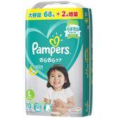 【特規版】日本境內-巧虎限定版 幫寶適紙尿布/箱購-黏貼型尿布L (100%日本製)