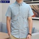 夏季男士短袖 襯衫 純棉牛津紡半袖寸衫修身韓版純色襯衣休閒