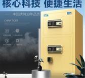 保險櫃虎牌保險櫃家用辦公大型80cm 1米指紋密碼單雙門小型床頭入墻全鋼防盜DF免運 維多