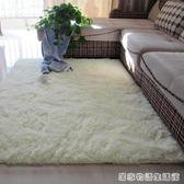 北歐白色客廳茶幾地毯房間臥室滿鋪床邊榻榻米可愛長方形毛絨地墊  HM 居家物語