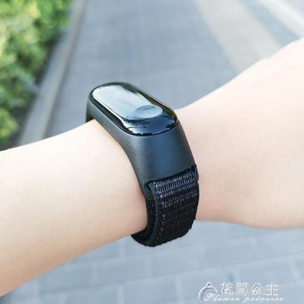 手環錶帶-小米手環4/3腕帶 nfc通用尼龍錶帶 智能運動手環三代四代替換帶編織 買一送一 花間公主