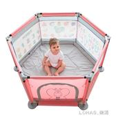 兒童游戲圍欄寶寶防摔柵欄防護圍欄嬰幼兒室內學步安全爬行墊家用 nms 樂活生活館