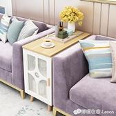 角几 邊櫃客廳邊幾角幾沙發側邊縫隙櫃多功能儲物扶手櫃迷你茶幾小桌子 檸檬衣舍