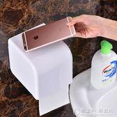 衛生間廁所紙巾盒免打孔吸盤式衛生紙盒捲紙筒創意防水吸壁抽紙架 概念3C旗艦店