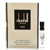 Dunhill ICON 經典男性淡香精 2ml 針管 (06055)【娜娜香水美妝】